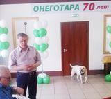 Выступление Черепанова О.А.
