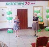 Выступление Савченковой Е.Г.