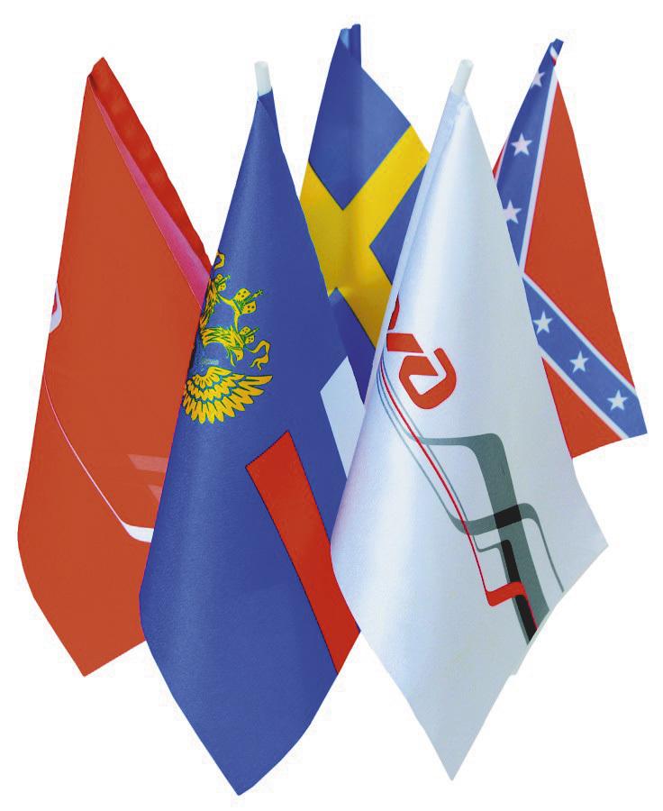 флаг стандартный