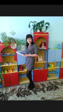 Назарова Полина Александровна