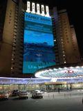 Пленум ЦК Общероссийского профсоюза работников жизнеобеспечения прошел в гостинице Салют г.Москва.