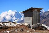 Мечта альпиниста. Ланев Андрей. 5000 над уровнем моря. I место, номинация Детали.