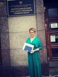 Мороченец Татьяна Александровна