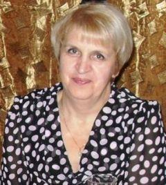 Горбылева Татьяна Михайловна