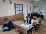 подготовка к выпускным экзаменам, 5 класс О.Н.И.