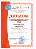 2012г