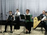 Ансамбль народных инструментов  районный концерт  ко дню   8 марта