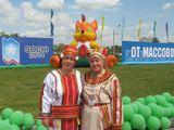 2014г  Участницы Международного фестиваля финно -угорских народов