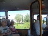 В нашем школьном автобусе