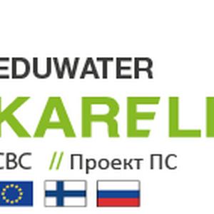 Продолжается проект EDUWATER / Образование для устойчивого водопользования
