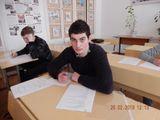 Тельнов Иван - 2 место