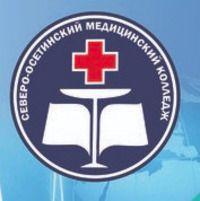 Система дистанционного обучения ГБПОУ СОМК МЗ РСО-Алания
