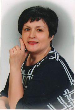 Голуб Ирина Николаевна