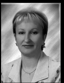 Солнышкина Алла Викторовна