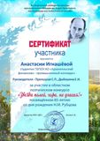 """Подведены итоги областного поэтического конкурса """"Звезда полей, гори, не угасая!"""""""