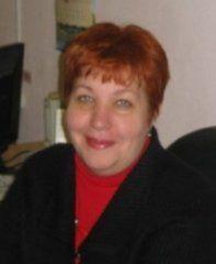 Белоусова Наталья Клавдиевна