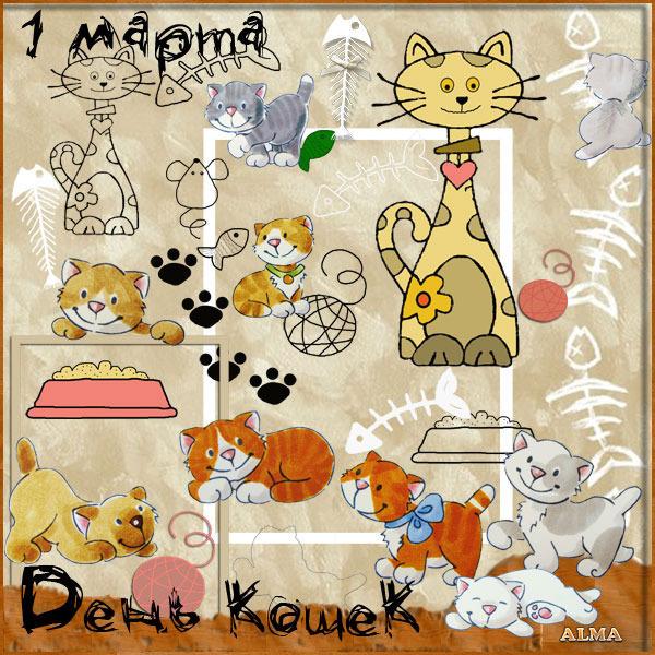 День кошек в россии картинки