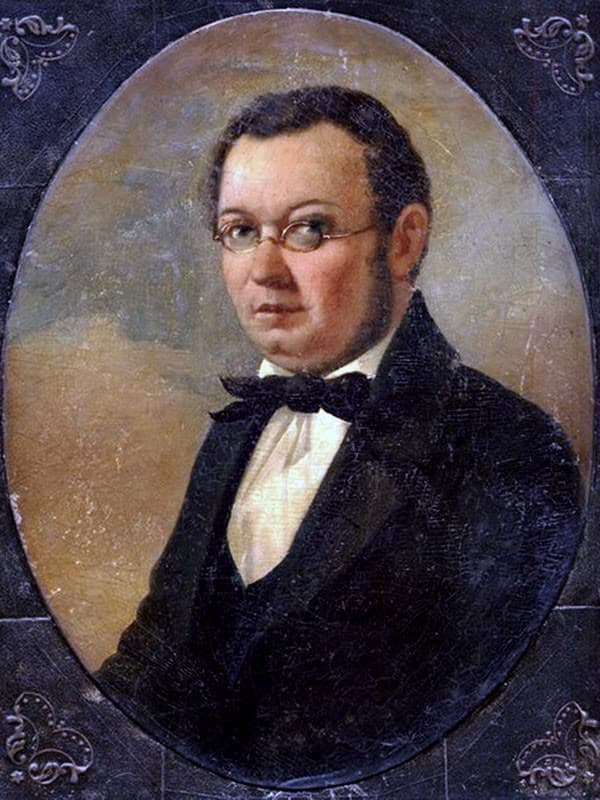 Портрет Петра Ершова