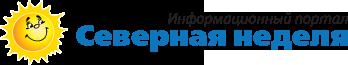 Новости Северодвинска и Архангельской области