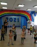 1 июля - День защиты детей