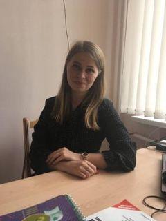 Лобачева Евгения Вячеславовна