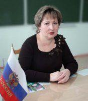 Миганова Елена Григорьевна