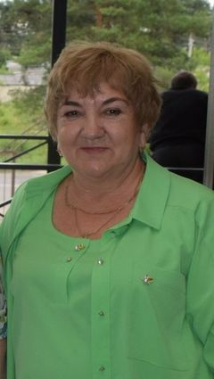 Саляева Любовь Михайловна