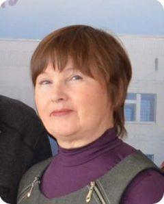 Бодухина Валентина Александровна