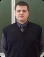 Трусов Максим Владимирович