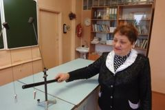 Ибрагимова Людмила Николаевна