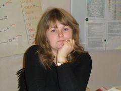 Клестерова Марина Александровна