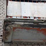 Коррозия бетона и арматуры