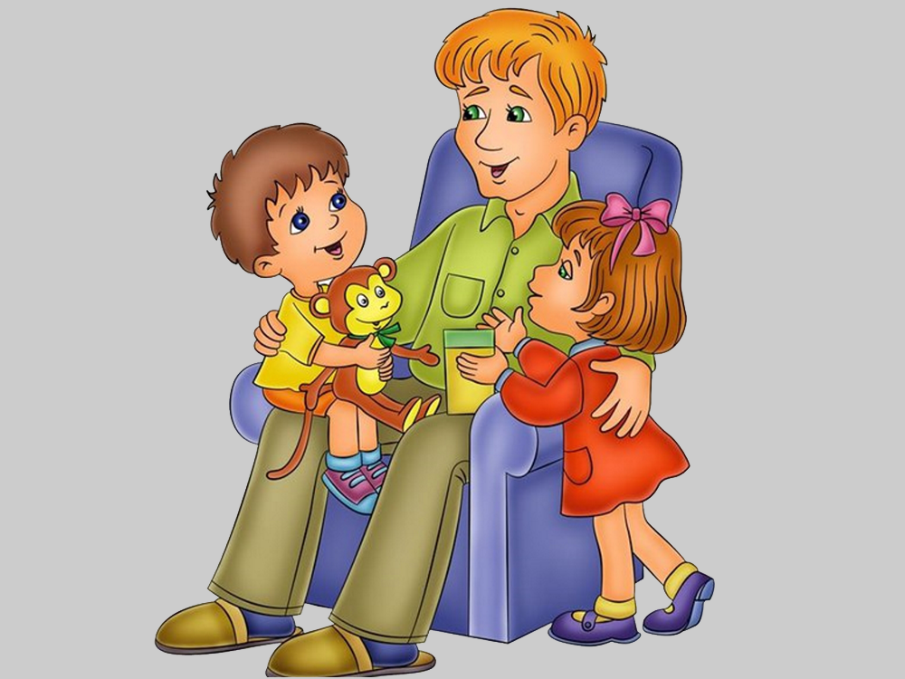Картинки для родителей доу