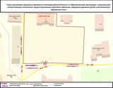 Схема организации дорожного движения в непосредственной близости ОО с размещением соответствующих технических средств образовательной организации  дорожного движения , маршрутов детей и парковочных мест