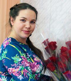 Кукина Арина Александровна