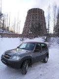 Прокат автомобилей в Карелии