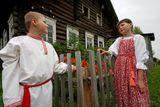 Деревня Каршево
