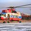 Вертолетная экскурсия на Кижи