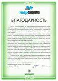 """От газеты """"ТВР-Панорама"""" и портала """"ТВР-Life"""""""