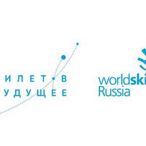 Третий этап проекта «Билет в будущее» стартовал в Ленинградской области
