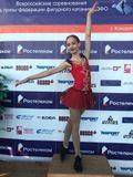 Антонина Мячина