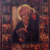 Чудотворная икона св. апостола и евангелиста Иоанна-Богослова