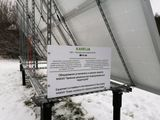 СЭС в Заповеднике Кивач зимой