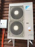 Тепловой насос воздух-вода (наружный блок)