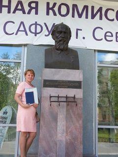 Митькина Ольга Владимировна