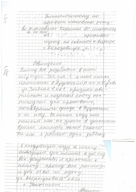 Жанкевич