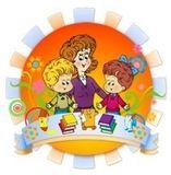Для педагогов начальной школы