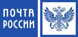 Картинки по запросу иконка почта россии