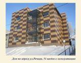 Трех этажный 12 квартирный жилой дом