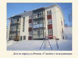 Трех этажный 14 квартирный жилой дом